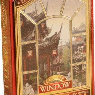 Basilur Window Chinese 100g